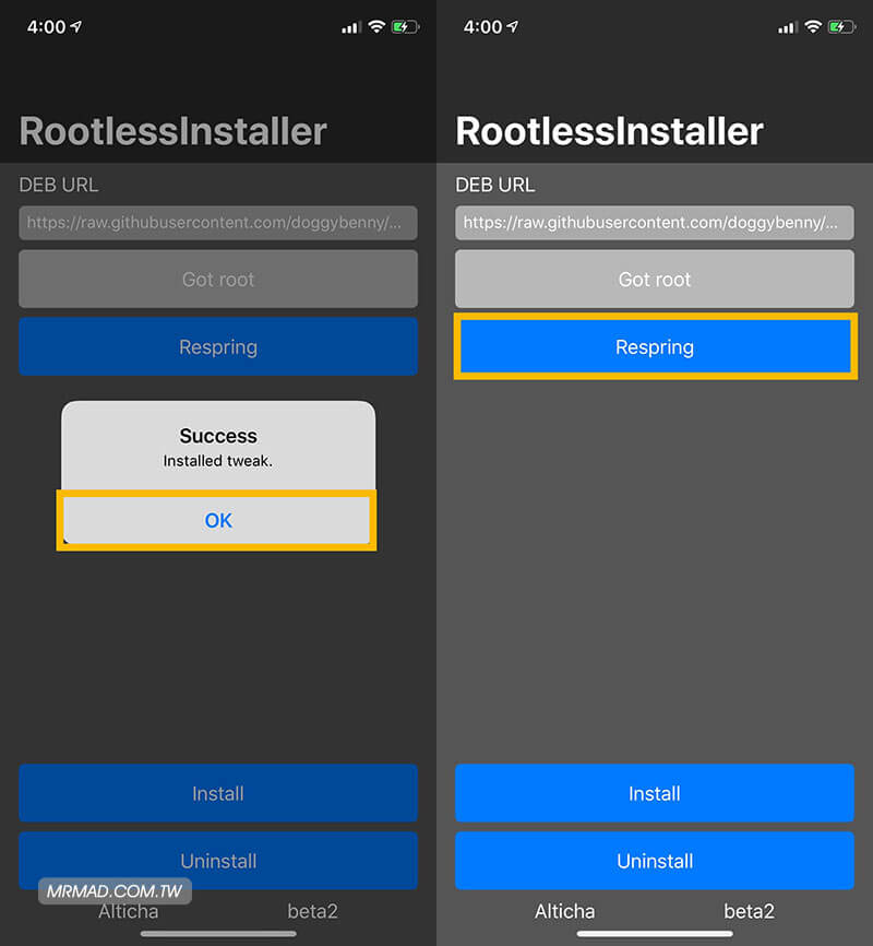 RootlessInstaller 工具「安裝插件」教學4