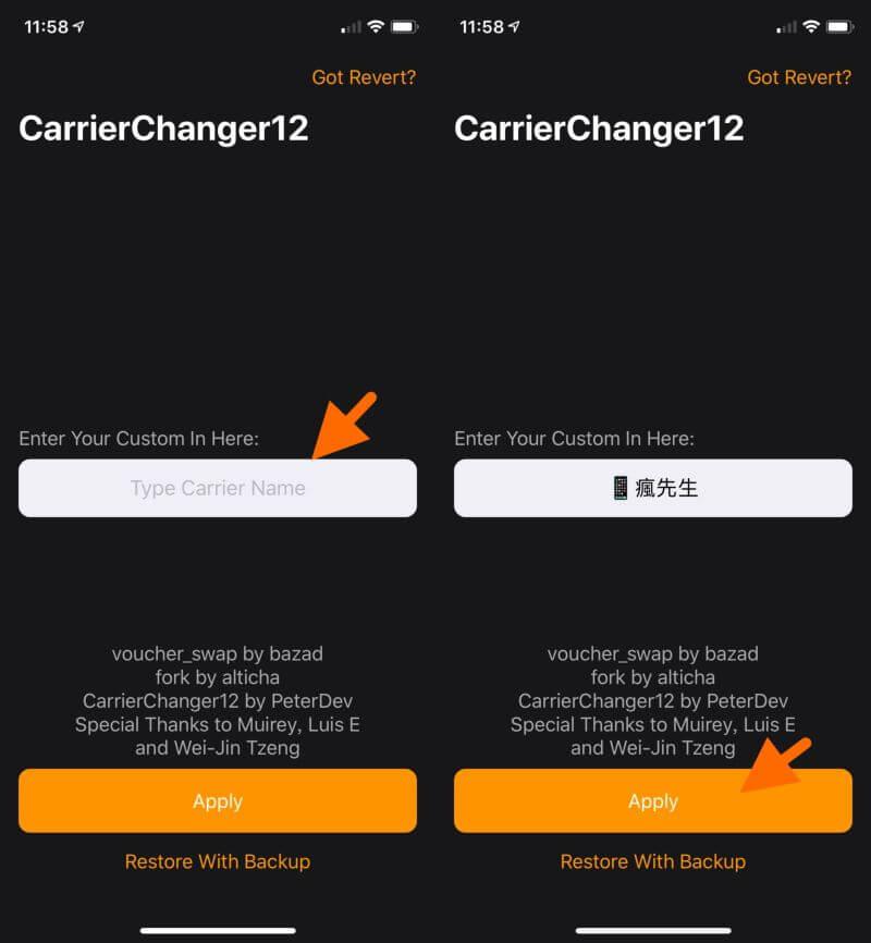 iOS 12免越獄修改iPhone電信名稱教學技巧 CarrierChanger12