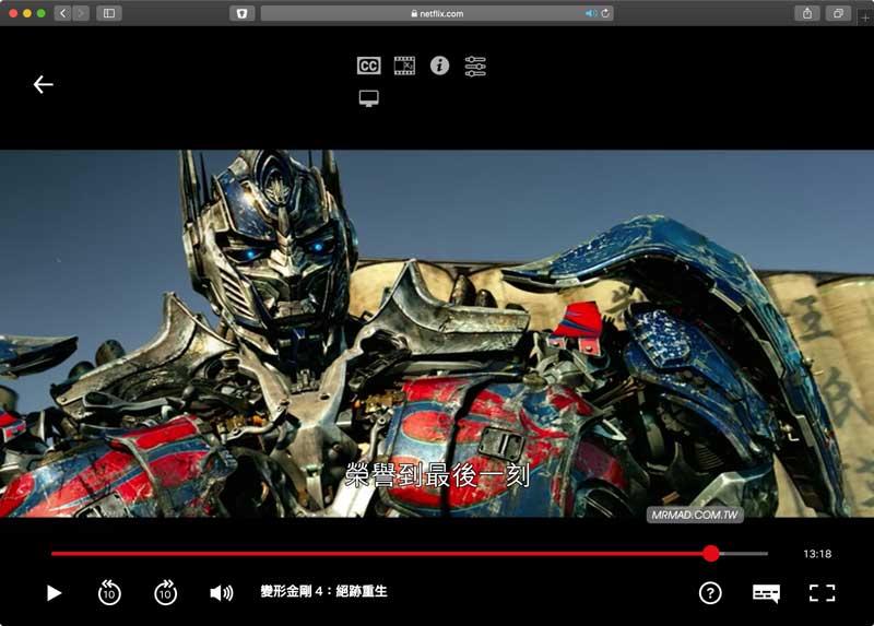 解決黑蘋果 Netflix DRM 4