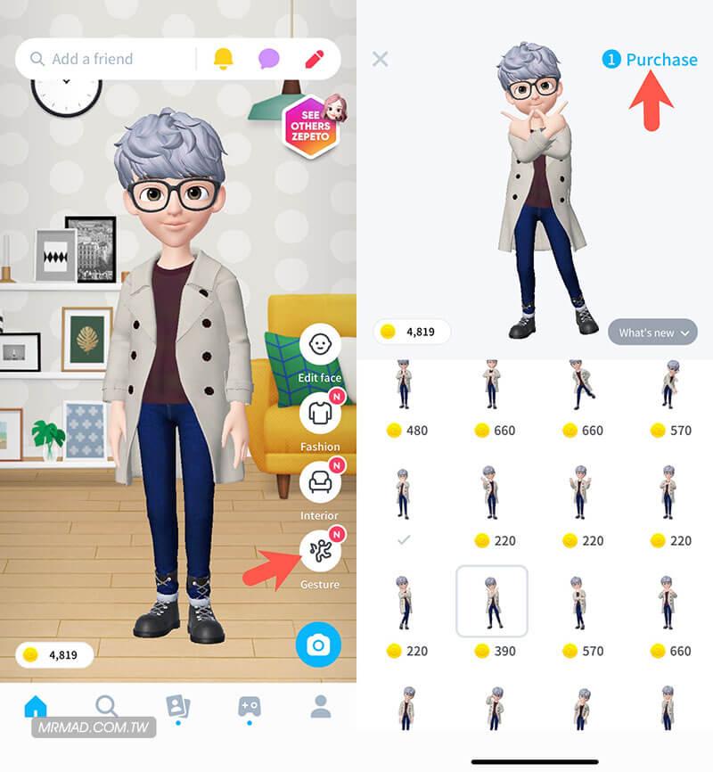 LINE動態大頭貼3D人偶造型製作教學,iOS、Android用戶都能輕鬆上手