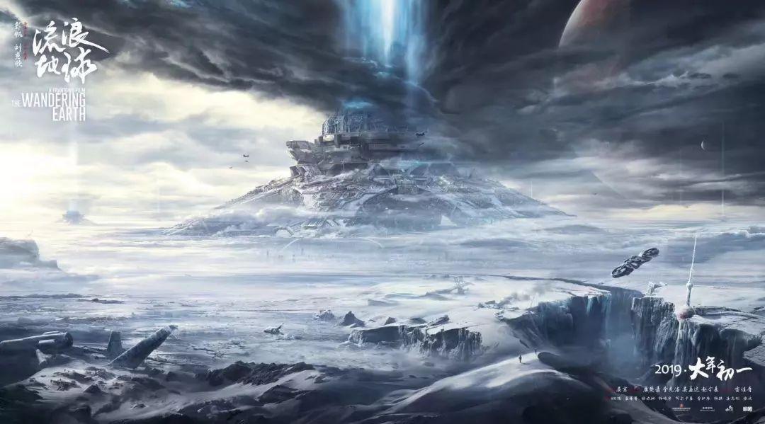 Netflix 買下《流浪地球》全球190個國家播映版權,特效科幻效果如好萊塢等級1