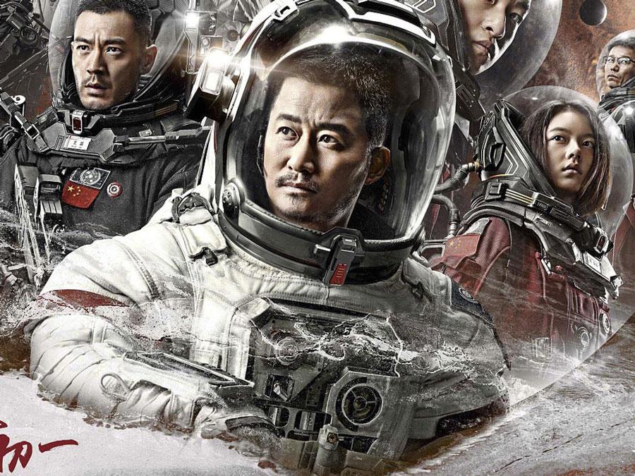 Netflix 買下《流浪地球》全球190個國家播映版權,特效科幻效果如好萊塢等級2