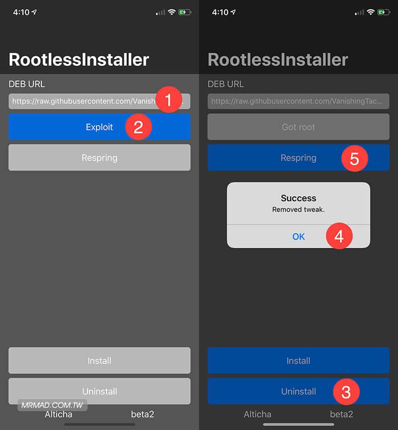 RootlessInstaller 工具「安裝插件」教學6