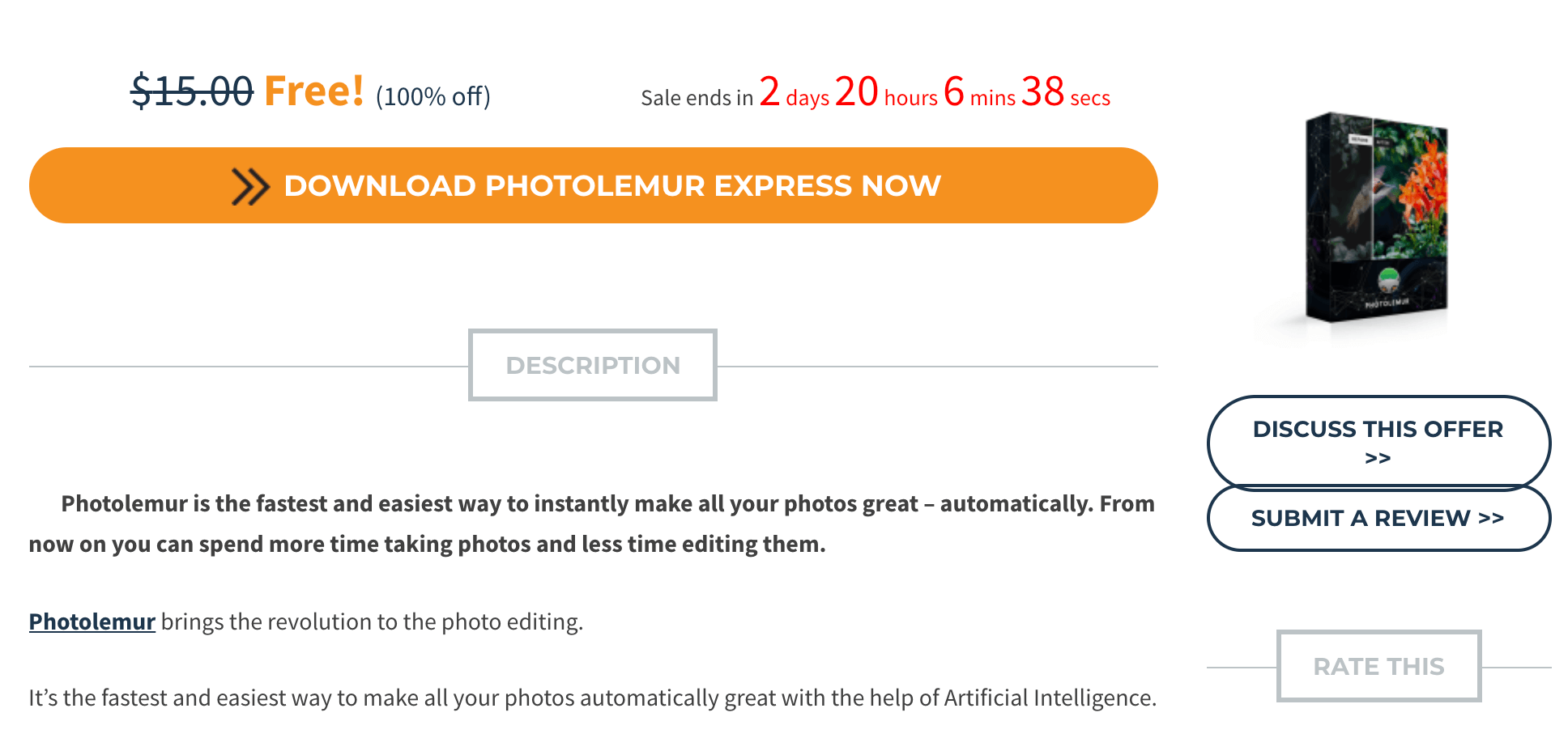 Photolemur Express 限免下載1