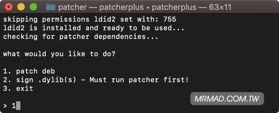 iOS12越獄工具rootlessJB 全手動安裝插件教學(無Cydia環境底下安裝