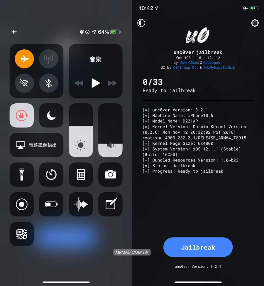 [越獄教學] iOS 12 ~ 13.3 越獄工具 unc0ver 正式支援(詳細教學)