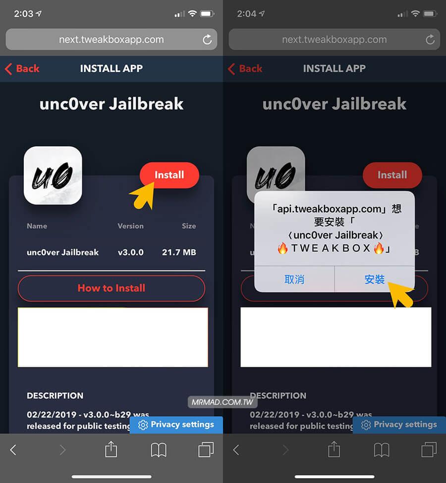 免電腦透過 iOS 12~12.1.3安裝 unc0ver 越獄工具教學6