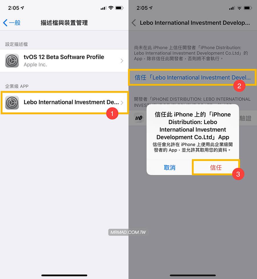 免電腦透過 iOS 12~12.1.3安裝 unc0ver 越獄工具教學7
