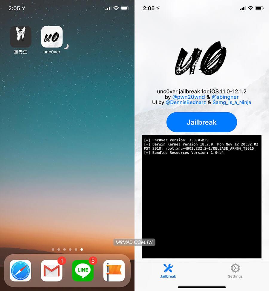 免電腦透過 iOS 12~12.1.3安裝 unc0ver 越獄工具教學4