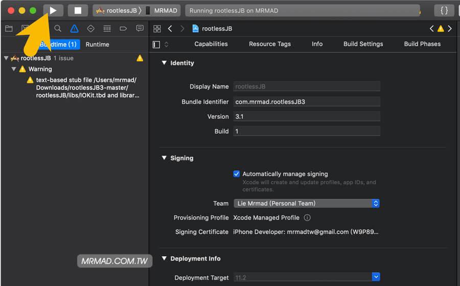 【教學】免年費開發者帳號 透過Xcode編譯APP實體裝置執行