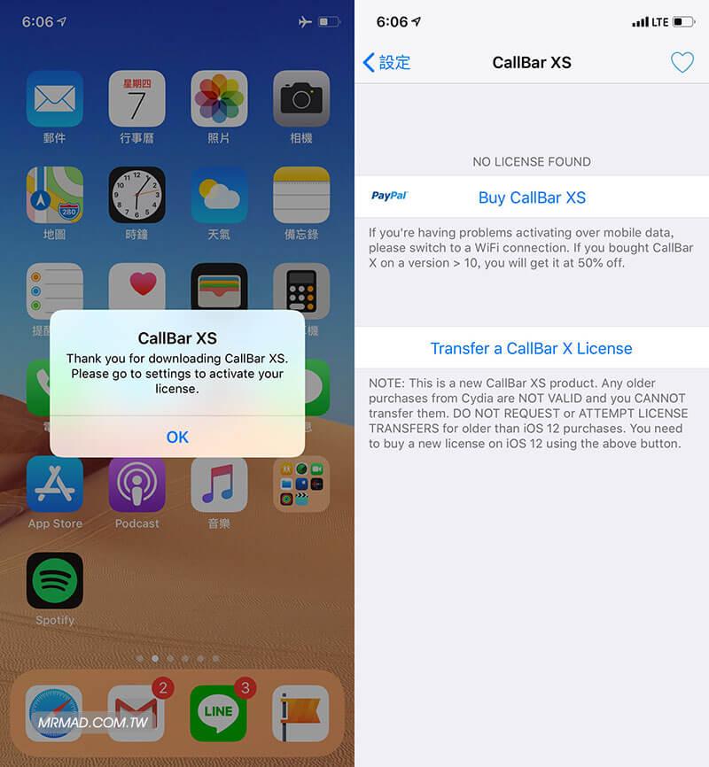 CallBar XS 新一代iOS 12 電話來電輔助插件,讓你搶先實現iOS 13 概念功能