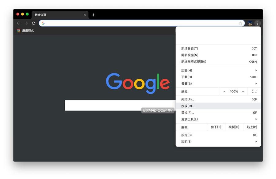 Windows 和Android 用戶強制套用 Google Chrome「黑暗模式」技巧2