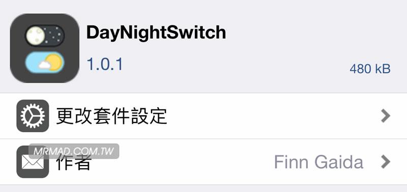 Daynightswitch 替 iOS 開關加入月亮與太陽風格,開關變好萌好可愛