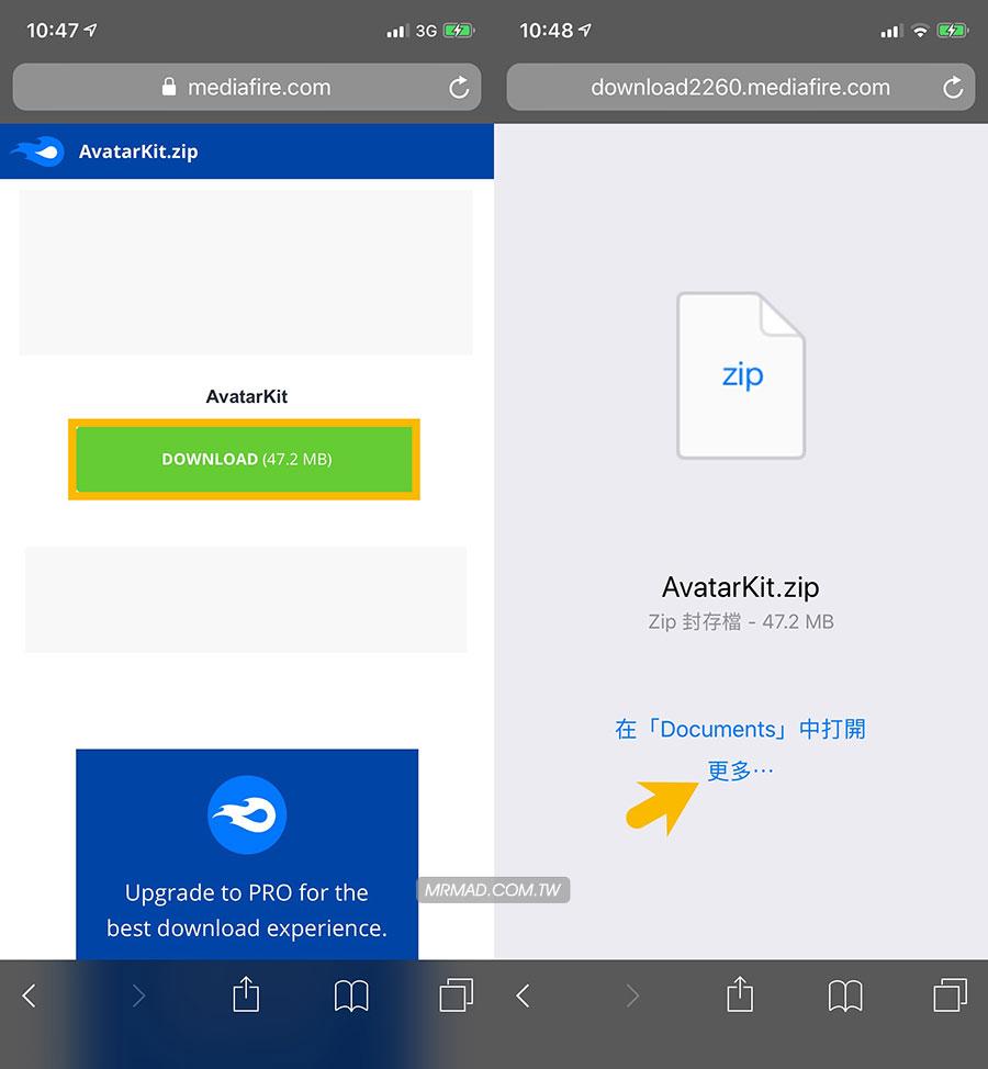 越獄用戶實現iOS 12.2 新款 Animoji 教學1