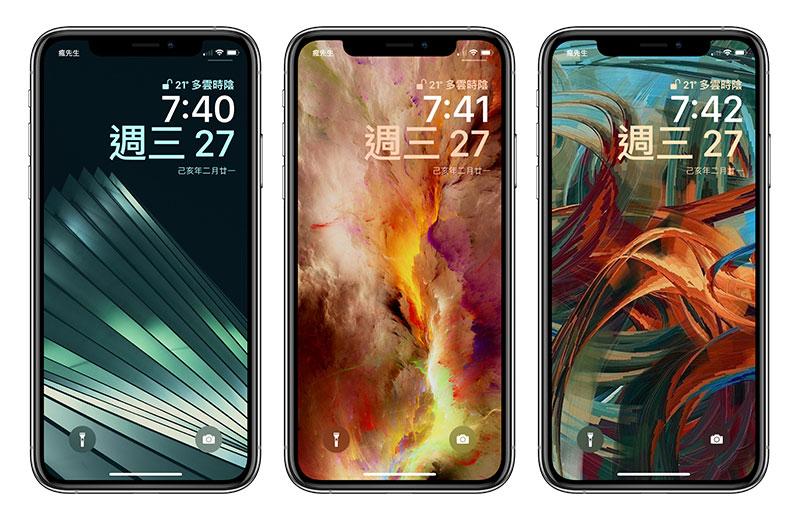 Jellyfish 替 iOS 改為成 Apple Watch 解鎖畫面美學風格1