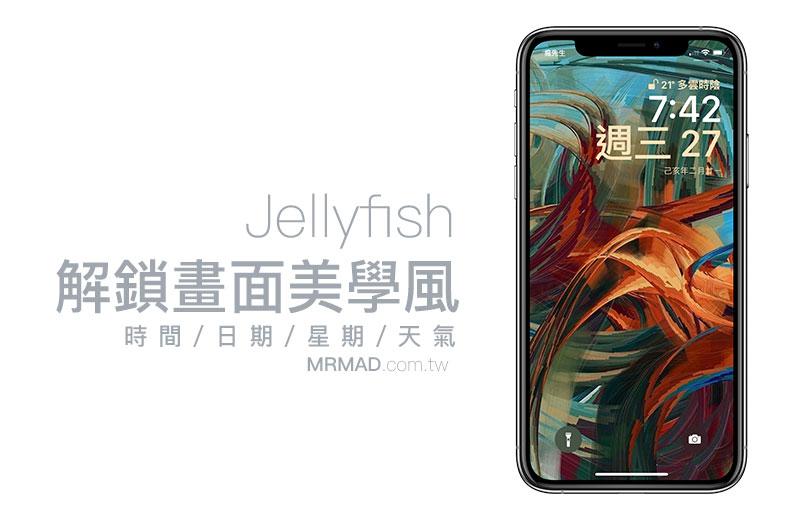 Jellyfish 替iOS 改為成Apple Watch 解鎖畫面具備美學風