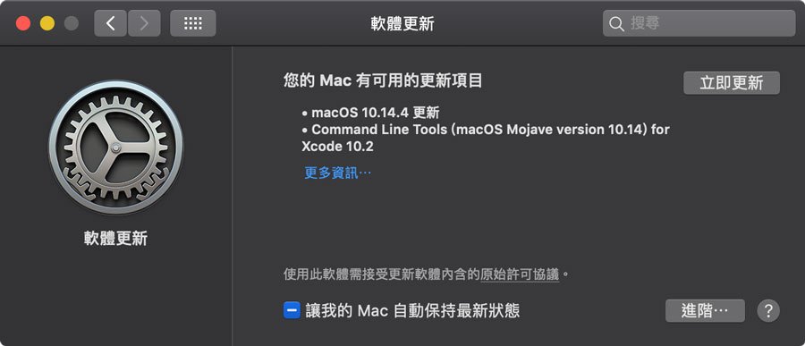 macOS Mojave 10.14.4 推出更新,加入 Apple News+ 和 Safari 自動深色模式