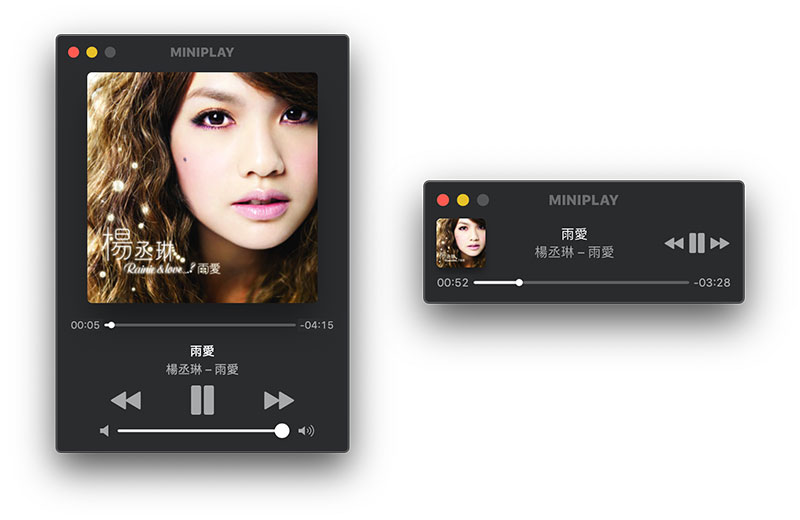 MiniPlay for Spotify & iTunes 迷你化播放器教學3