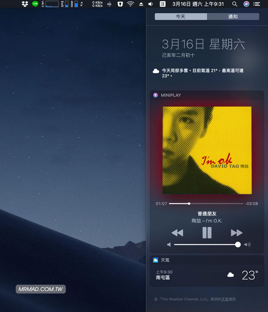 MiniPlay for Spotify & iTunes 迷你化播放器教學6