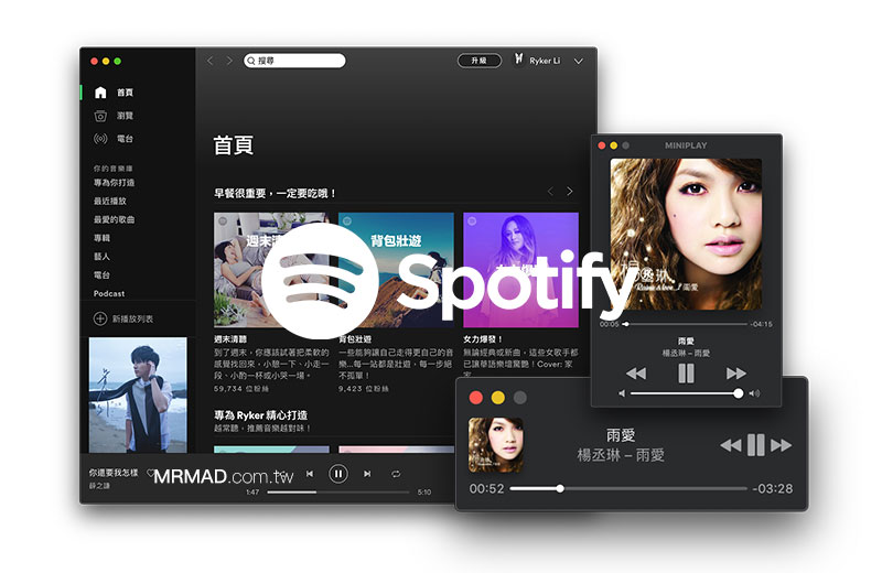 如何讓 Spotify 在 Mac 上也能顯示迷你播放視窗技巧