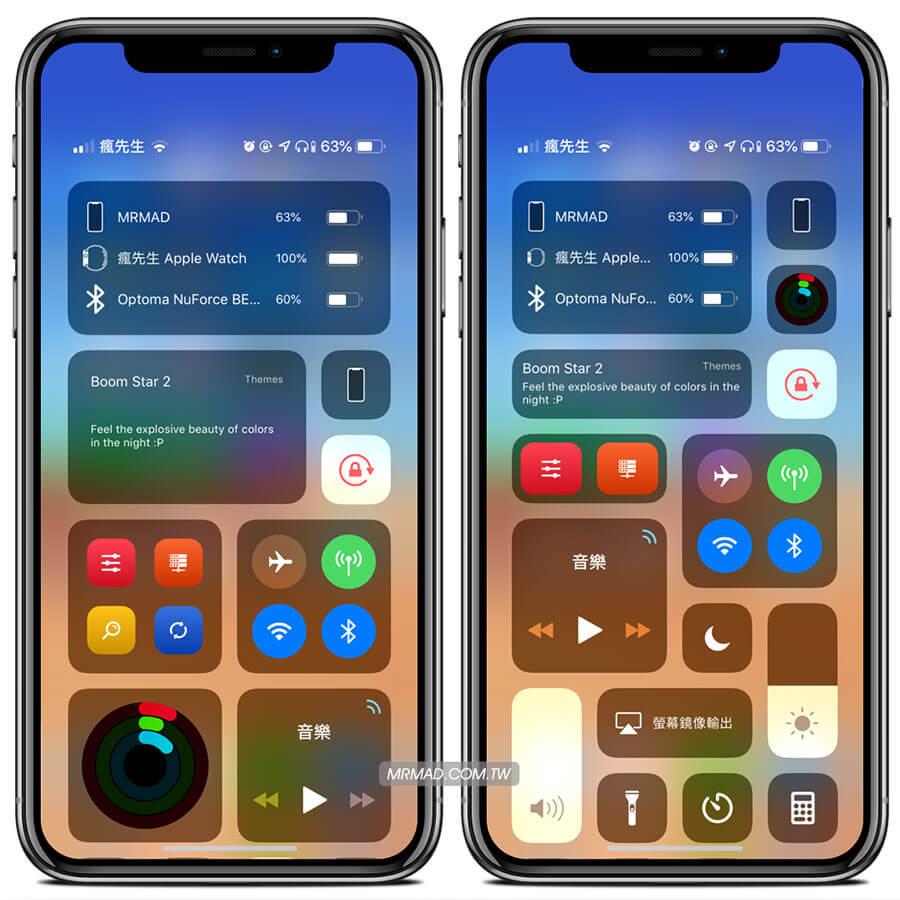 替iOS 控制中心加入藍牙電池、設備資訊、活動、捷徑開關 Modulus 圖1