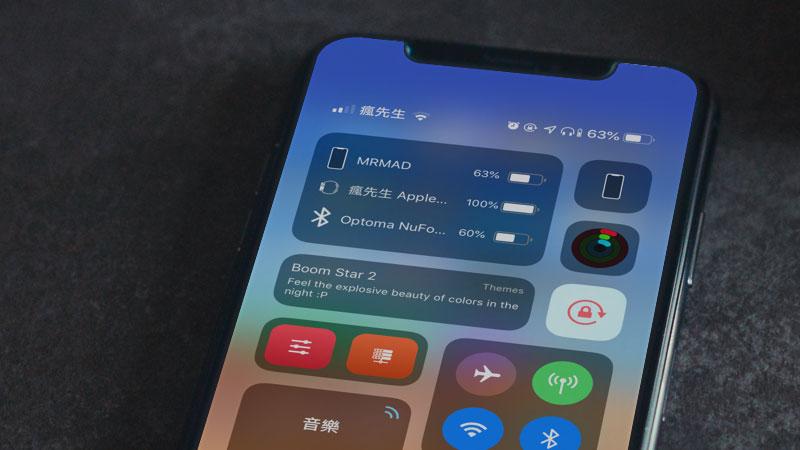 替iOS 控制中心加入藍牙電池、設備資訊、活動、捷徑開關 Modulus