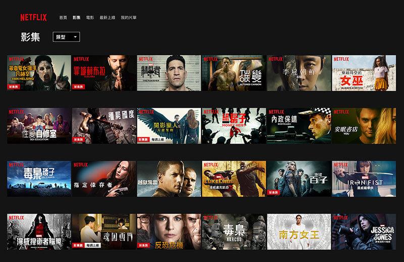 Netflix 離線下載電影和美劇播放前,這15件事必須先了解