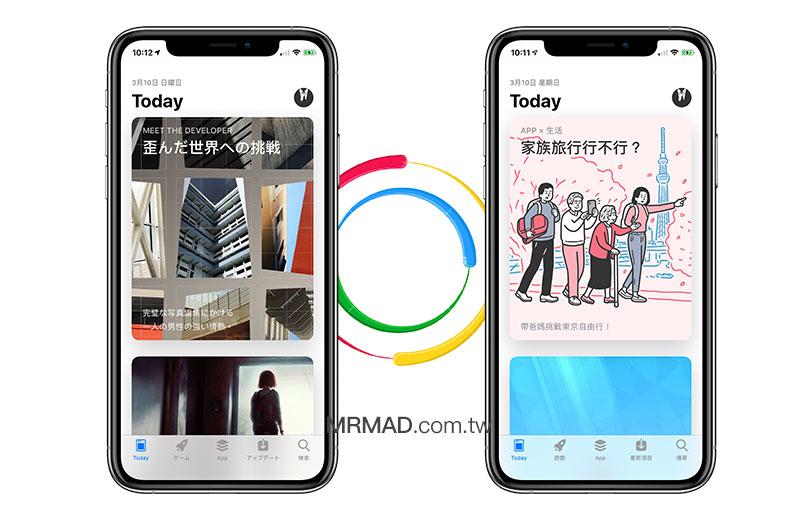 StoreSwitcher 2 多國 Apple ID 帳號快速切換工具,一鍵切換其他國家帳號