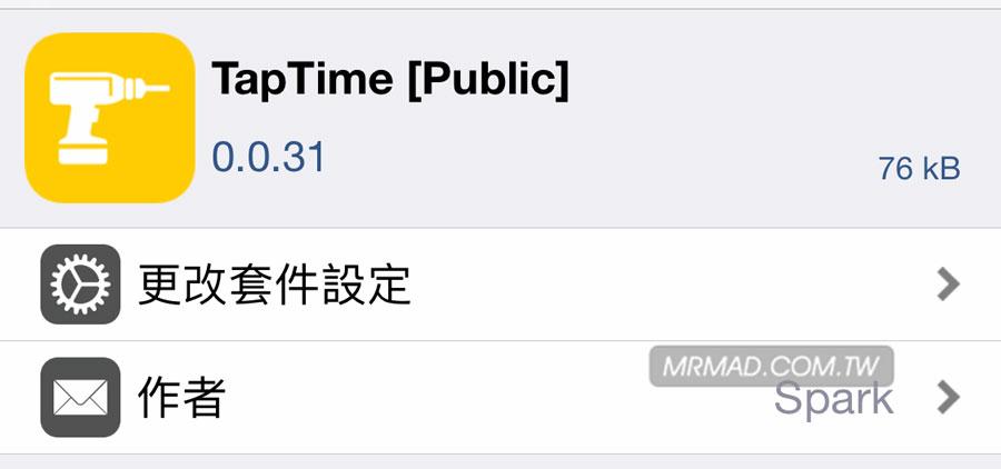 TapTime 輕點 iPhone 瀏海時間就會立即可顯示日期