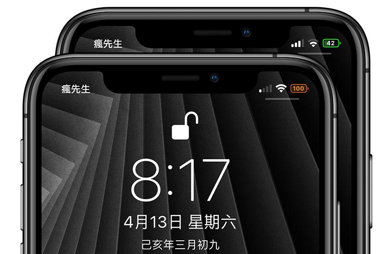 iOS 12 Face ID 設備顯示電池百分比和自訂電池顏色 BatteryPercent12
