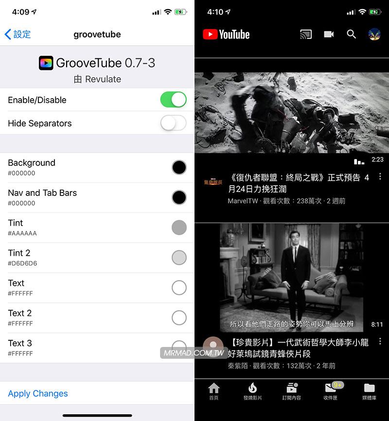 YouTube 黑化調色器降臨:真正實現黑暗風格效果 GrooveTube 1