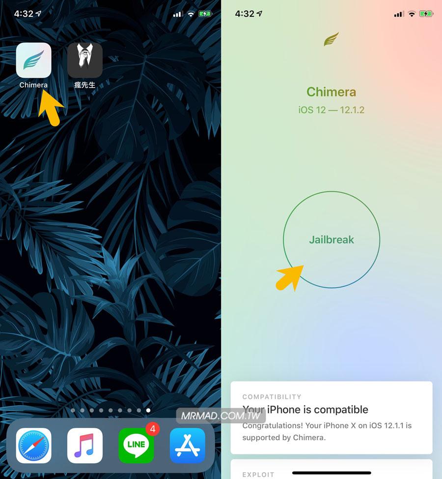 Chimera iOS 12 越獄教學1