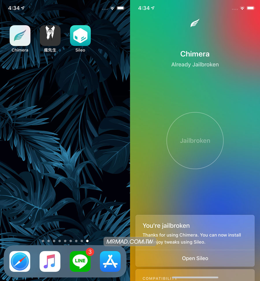 Chimera iOS 12 越獄教學4