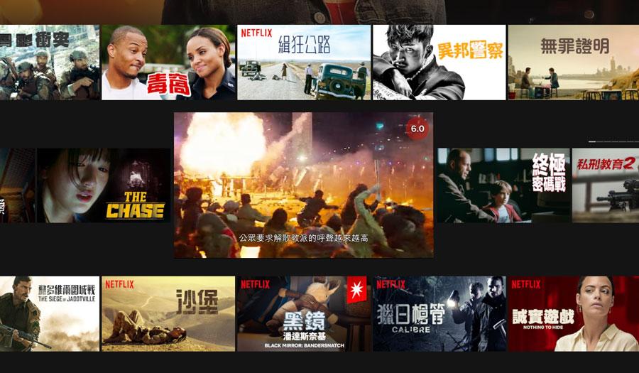 如何防Netflix 看見超雷電影或美劇技巧,透過這招快速查IMDB 分數閃爛片