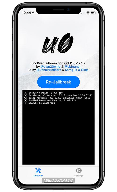 「安裝新版 unc0ver」腳本操作教學4