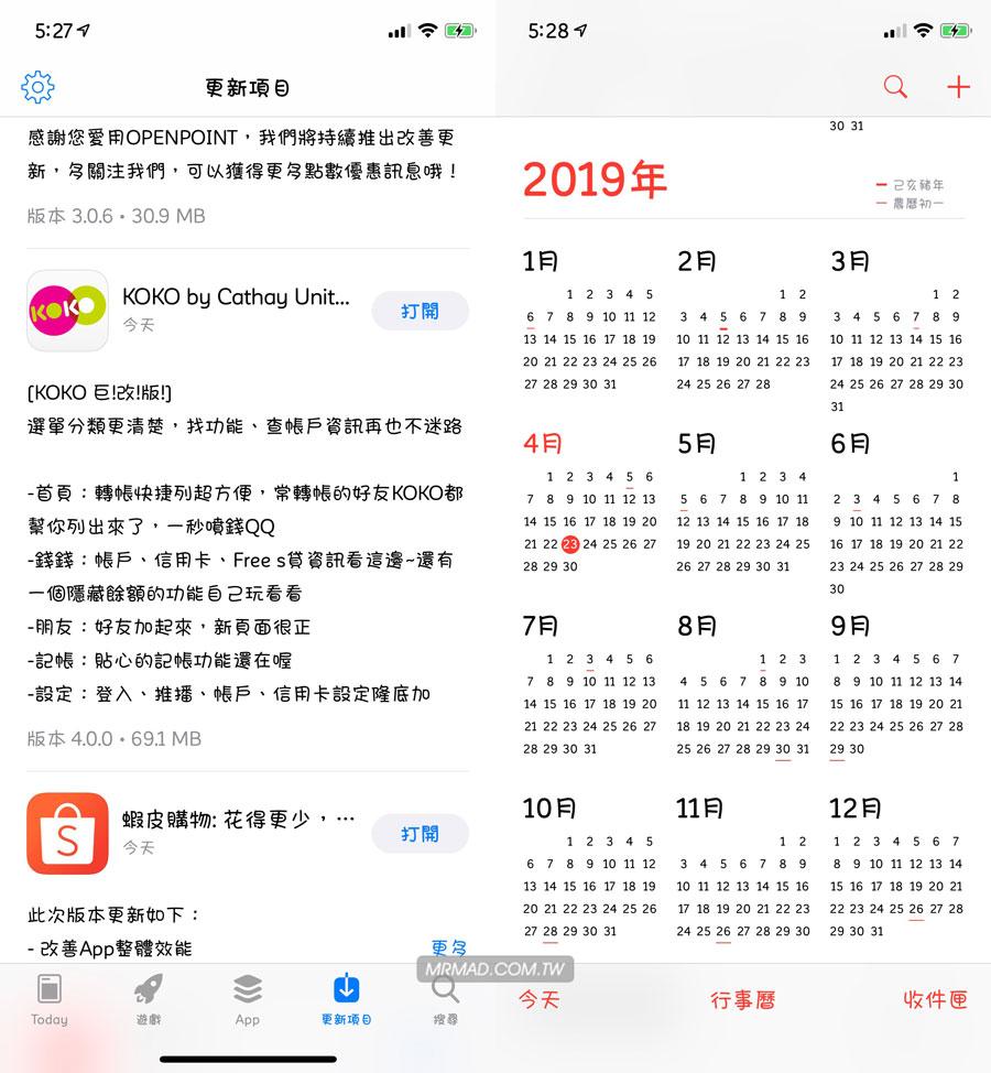 iOS 手動改字體攻略:教你替iPhone 和iPad 換字體,支援 iOS 10 ~iOS 14