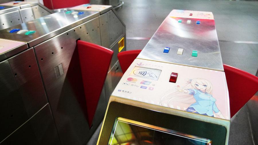 高雄捷運體驗 Apple Pay 實測,對於外地旅客感想只有便利快速安全