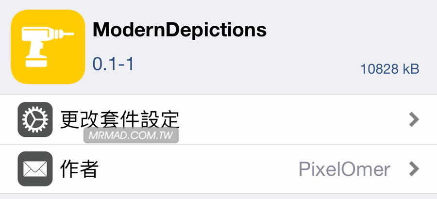 Cydia 輕鬆套用 Sileo 主題風格 ModernDepictions