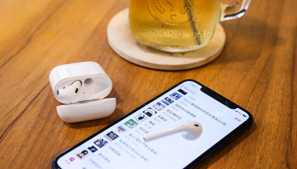 AirPods 2 開箱上手評測:有史以來iPhone 上體驗最好的藍牙耳機
