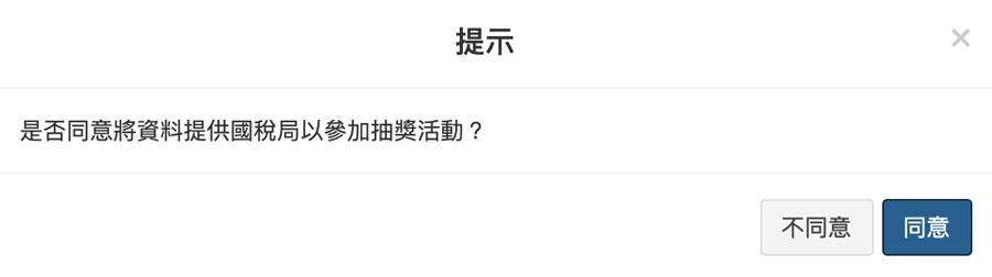 2019 綜合所得稅申報(報稅教學)健保卡+註冊密碼12a