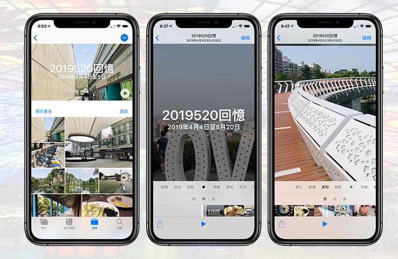 「520 愛情回憶影片」製作技巧,利用 iPhone 告白非難事