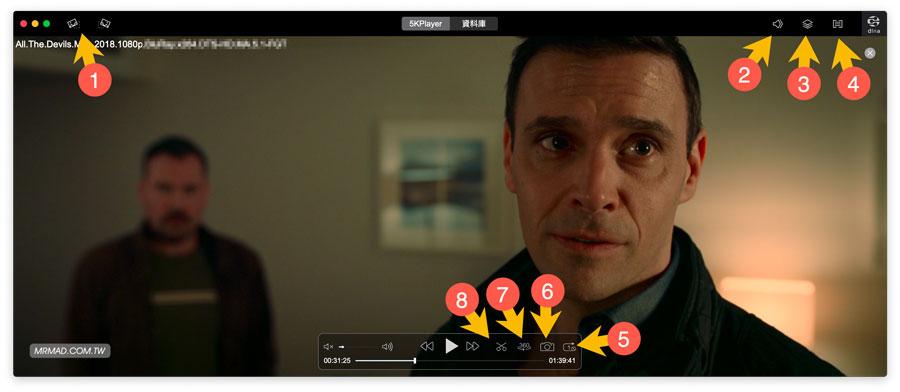 影片播放器:最高支援8K超高清影片、硬解加速、即時剪輯