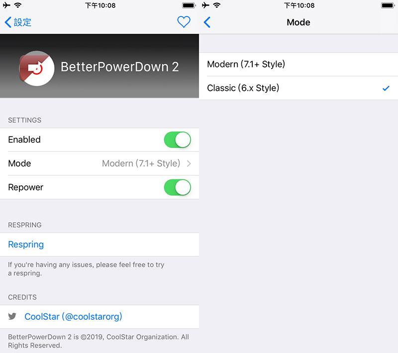 讓 iPhone 重返 iOS 7、iOS 6 復古關機和重開機風格 BetterPowerDown 2
