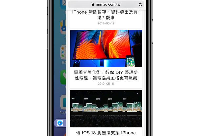 PullOver Pro 發揮iPhone 多工任務處理能力,用視窗化顯示與切換