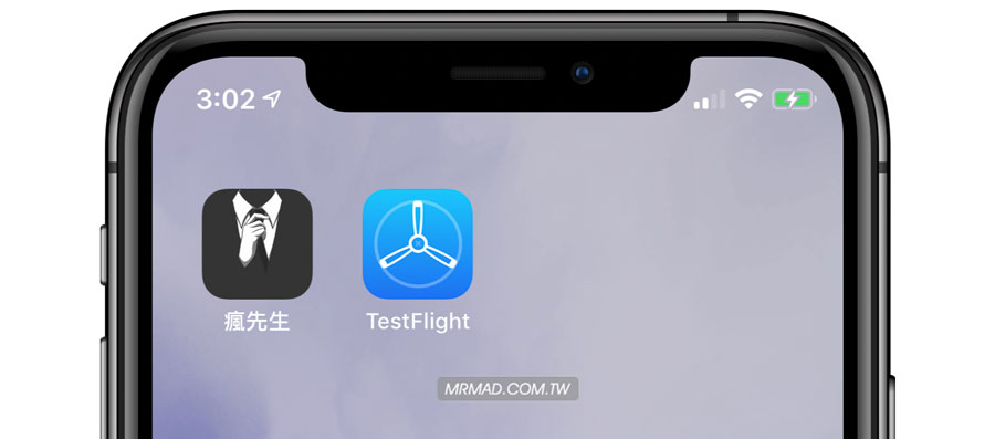TestFlight 獲取測試版 App 技巧3
