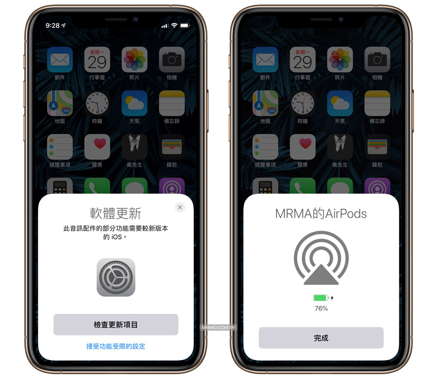 AirPods 快速配對新舊款 iPhone 都能用1