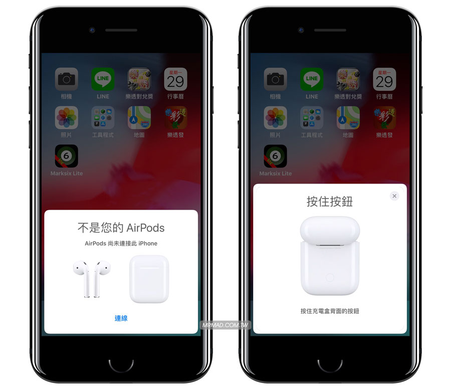 AirPods 快速配對新舊款 iPhone 都能用2