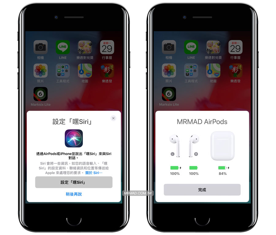 AirPods 快速配對新舊款 iPhone 都能用3