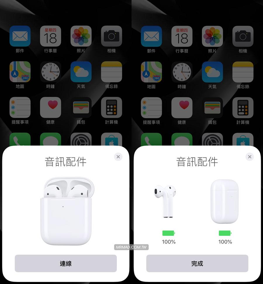 AirPods 2 代越獄救星!免升級 iOS12.2 也能實現自動配對與彈跳視窗 AirPort