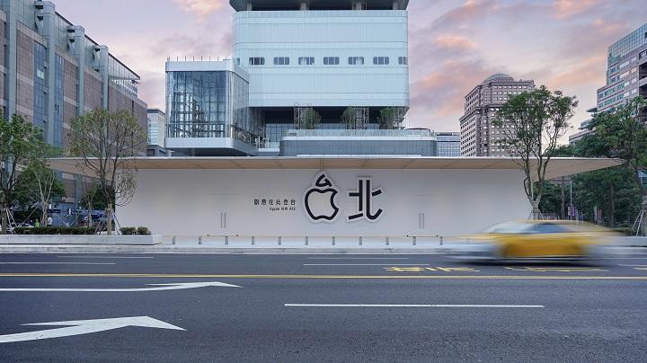 Apple Store 旗艦店即將開幕!第二家確定在 「Apple 信義 A13 」地區
